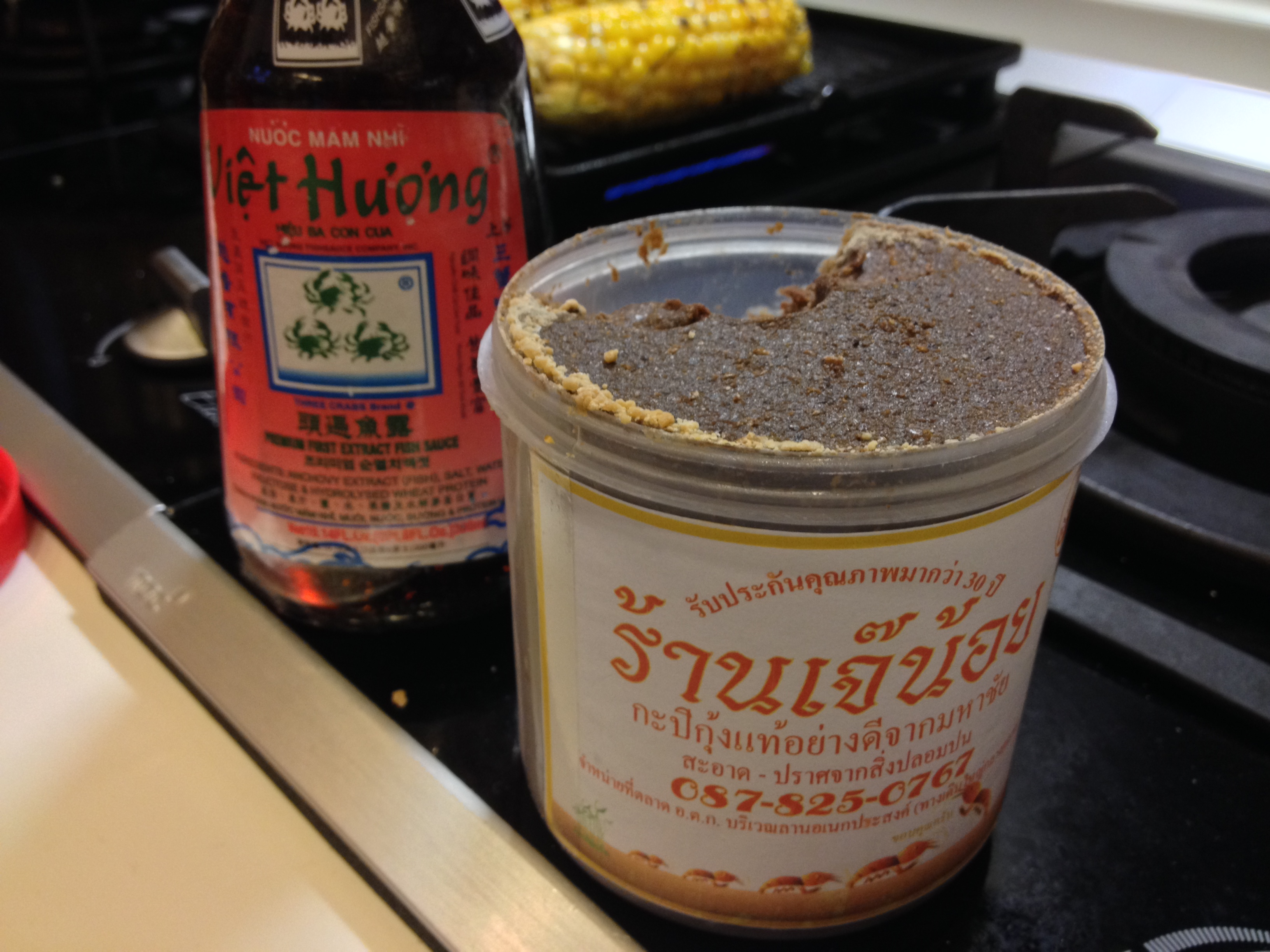 Shrimp paste seafood risotto homemade in hong kong for Vietnamese fish sauce