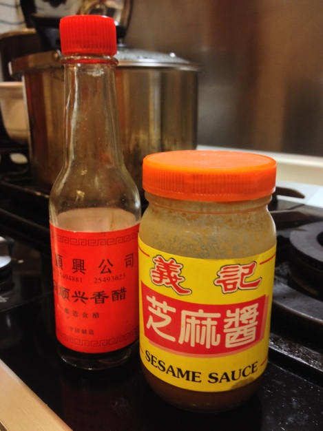 black vinegar and sesame paste